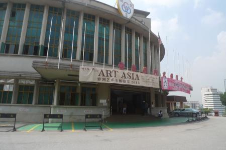 馬來西亞雪龍精武體育館